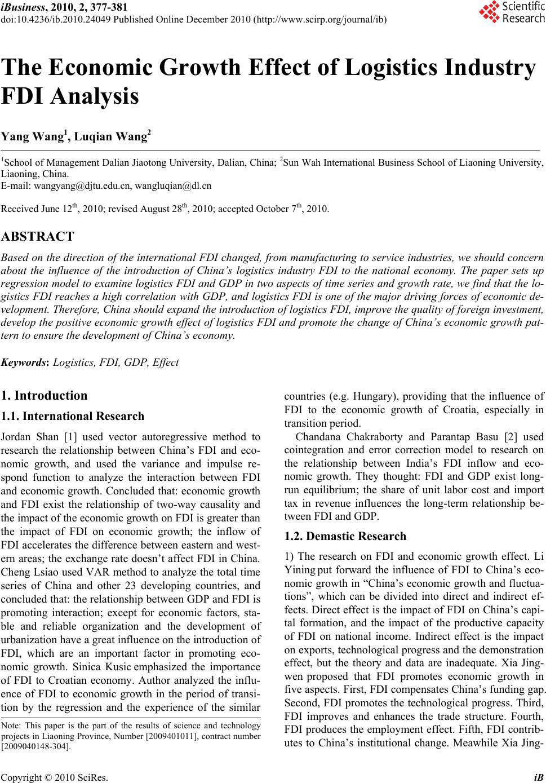 Dissertation databases